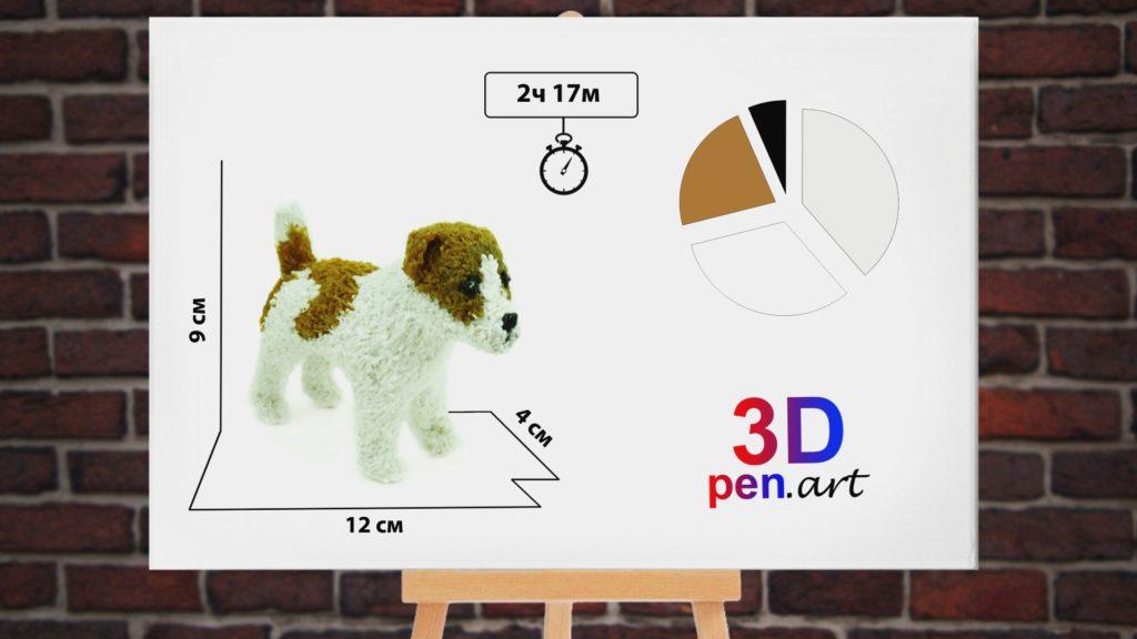Собака 3D ручкой. Инфографика