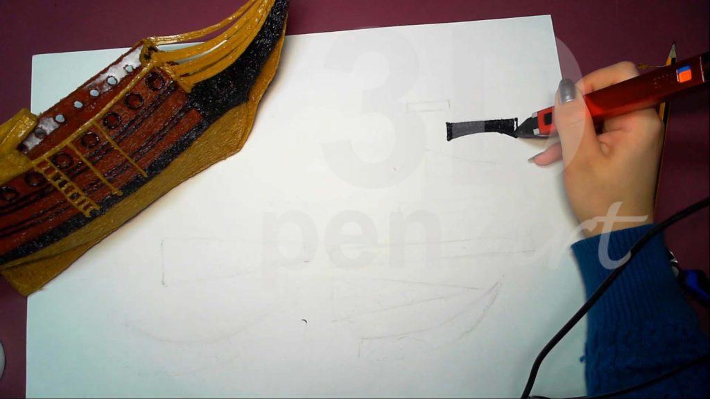 Корабль 3D ручкой. Штриховка деталей гакаборта