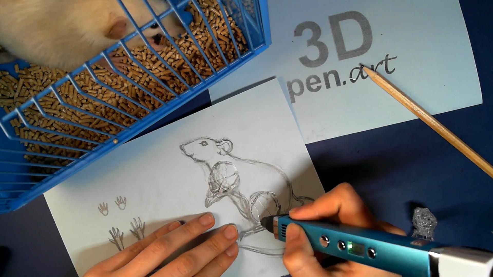 Крыса 3D ручкой. Основания для задних лап