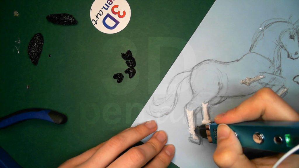 Лошадка 3D ручкой. Вторые детали ног